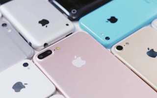 Какие бывают виды айфонов