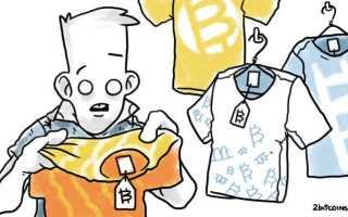 Почему биткоин упал в цене