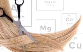 Что дает анализ волос на микроэлементы