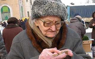 Какой уровень бедности в России