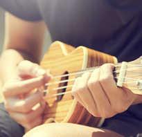 Как научиться играть на укулеле