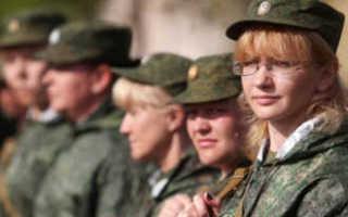 Какие есть военные профессии для девушек