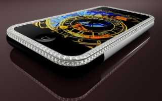 Какой самый дорогой телефон в мире