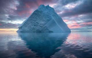 Как образуются айсберги