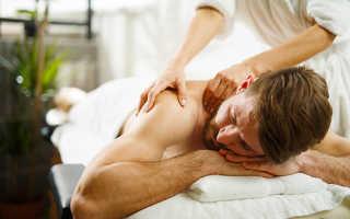 Как сделать массаж мужчине