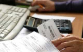 Как получить субсидии на оплату коммунальных услуг