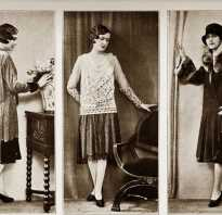 Откуда взялась мода