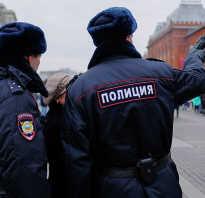 Каковы функции полиции