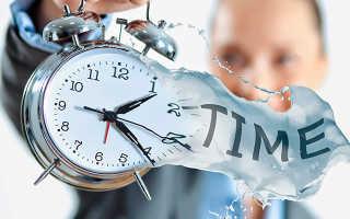 Можно ли научиться управлять своим временем