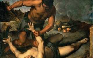 За что Каин убил Авеля