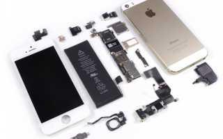 Как разобрать айфон 5s