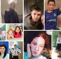 Кто погиб в Кемерово