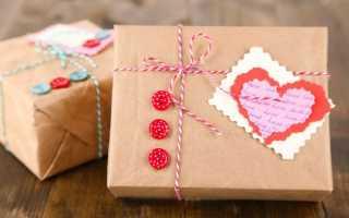 Что можно подарить парню на День влюбленных