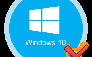 Как полностью удалить Avast с Windows 10