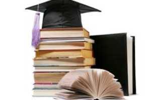 Что такое образование в современном мире