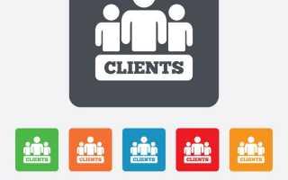 Как найти клиентов веб студии