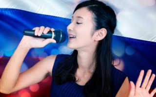 Какие самые популярные русские песни