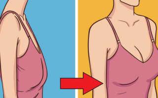 Можно ли подтянуть грудь в домашних условиях