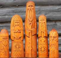 Какие есть языческие боги