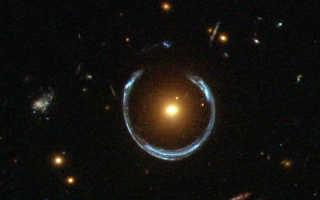 Что такое гравитационное линзирование