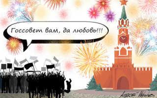 Когда Путин уйдет в отставку