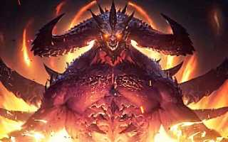 Когда выйдет Diablo Immortal на Android