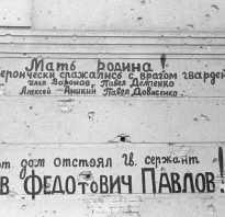 Кто участвовал в Сталинградской битве