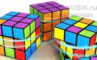 Как научиться собирать Кубик Рубика