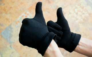 Как сшить перчатки