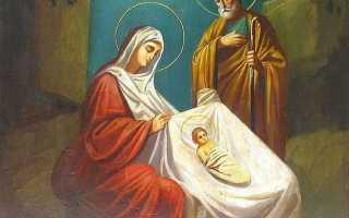 Как появился на свет Иисус Христос