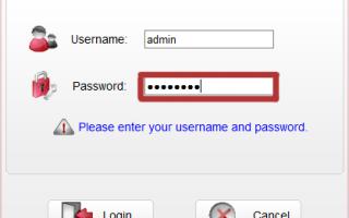 Что делать если забыл пароль от роутера