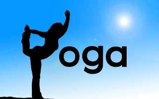Сколько видов йоги существует