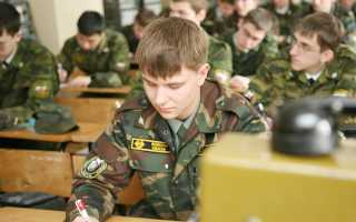 Что такое профотбор в военном училище