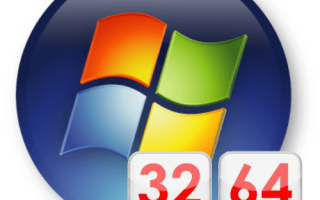 Как узнать разрядность системы windows 7