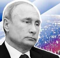 Когда уйдёт Путин и куда