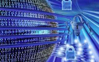 Какие существуют методы защиты информации