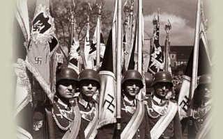 Как выглядит флаг фашистской Германии