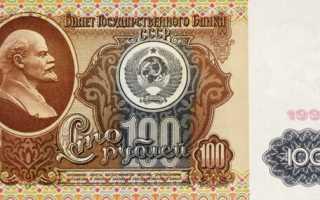 Когда произошла денежная реформа в СССР