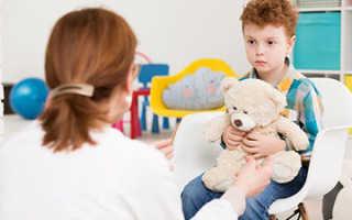 Как лечить детский аутизм