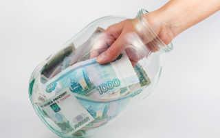 Как получить свои деньги от государства