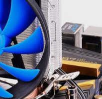 Как увеличить скорость кулера процессора