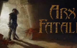 Arx fatalis как попасть к дракону
