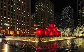 Ставят ли американцы на Новый год елку