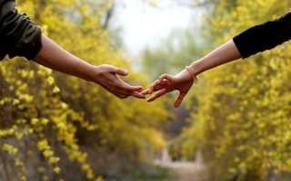 Как научиться любить