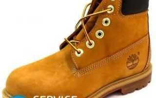 Как убрать разводы с обуви