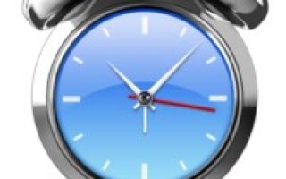 Где в windows 10 расположен часы будильник