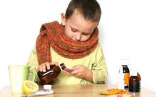 Как применять сироп Амбробене для детей