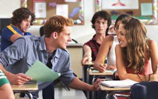 Как понять что ты нравишься однокласснику