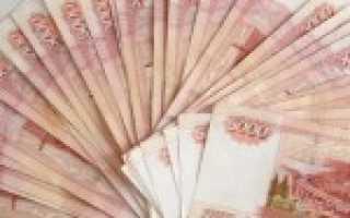 Куда вложить 300 000 рублей чтобы заработать