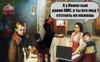 Как получить разряд по киберспорту в России